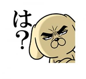 目ヂカラ☆わんこ2-7