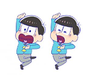 動くおそ松さん13