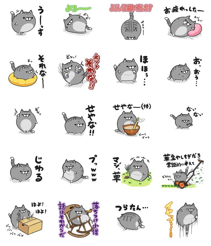 ボンレス猫 vol.4_001