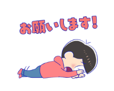 動くおそ松さん11
