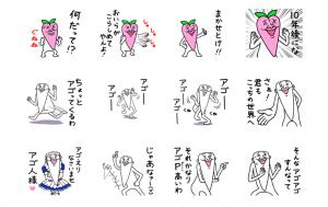 アゴ伝説4-2