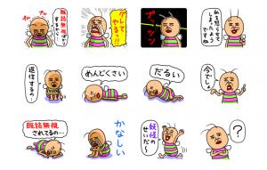 既読虫4-2