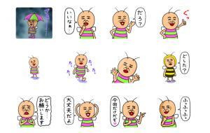既読虫6-2