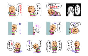 既読虫3-1