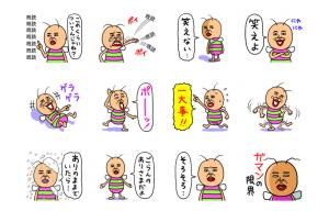 既読虫4-1