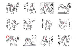 アゴ伝説5-3