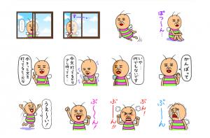 既読虫6-1
