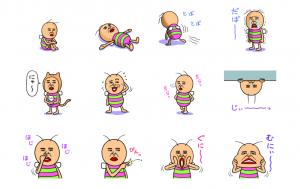 既読虫8-3