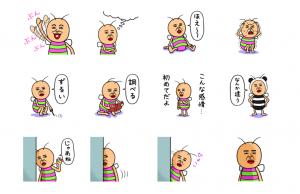既読虫7-3