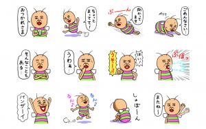 既読虫6-3