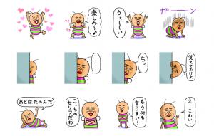 既読虫9-2