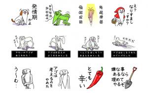 アゴ伝説7-2