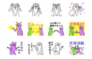 アゴ伝説6-2