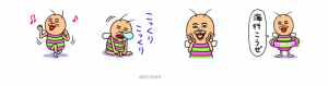 既読虫5-4