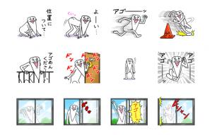アゴ伝説5-1