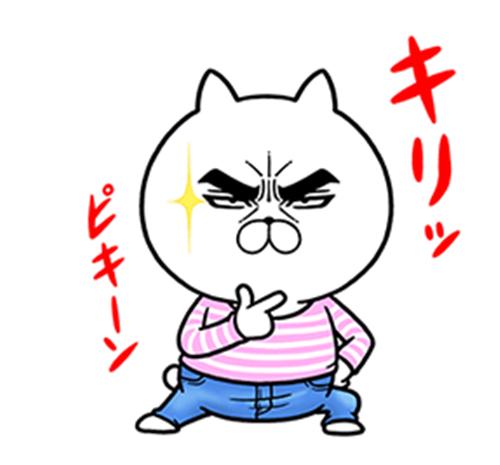 目ヂカラ☆にゃんこ×ユニクロ1