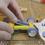 MaBeee(マビー)1