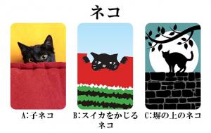 猫スマホ充電器1