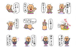 既読虫9-3