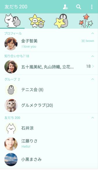 スクリーンショット 2016-08-20 21.53.33