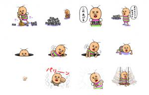 既読虫7-2