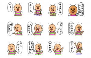 既読虫5-3