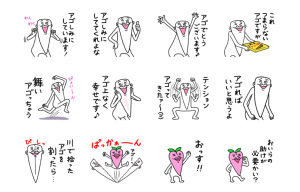 アゴ伝説4-1