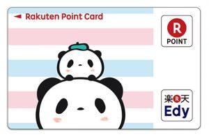 panda_edyr_striped