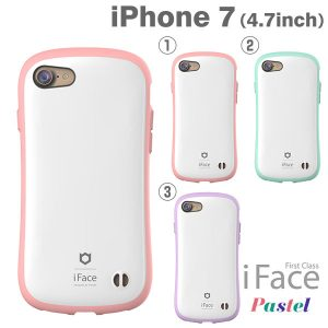 iphone-7%e5%b0%82%e7%94%a8iface-first-class-pastel%e3%82%b1%e3%83%bc%e3%82%b9