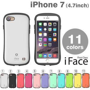 iphone-7%e5%b0%82%e7%94%a8iface-first-class%e3%82%b1%e3%83%bc%e3%82%b9