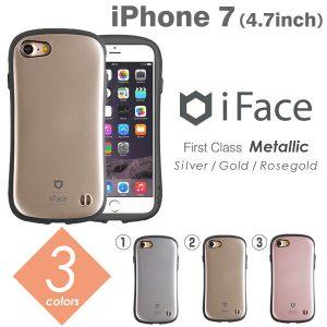 iphone-7%e5%b0%82%e7%94%a8iface-first-class-metallic%e3%82%b1%e3%83%bc%e3%82%b9