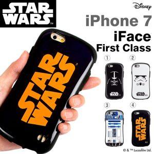 iphone-7%e5%b0%82%e7%94%a8star-wars-iface-first-class%e3%82%b1%e3%83%bc%e3%82%b9