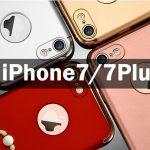 iphone7-case