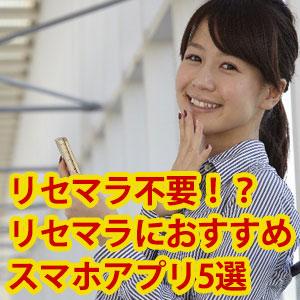 smakiji_image01