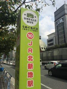 10-2_umegle