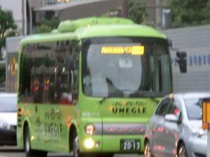 umegle-bus2