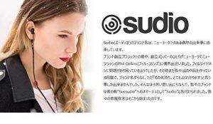 sudio1