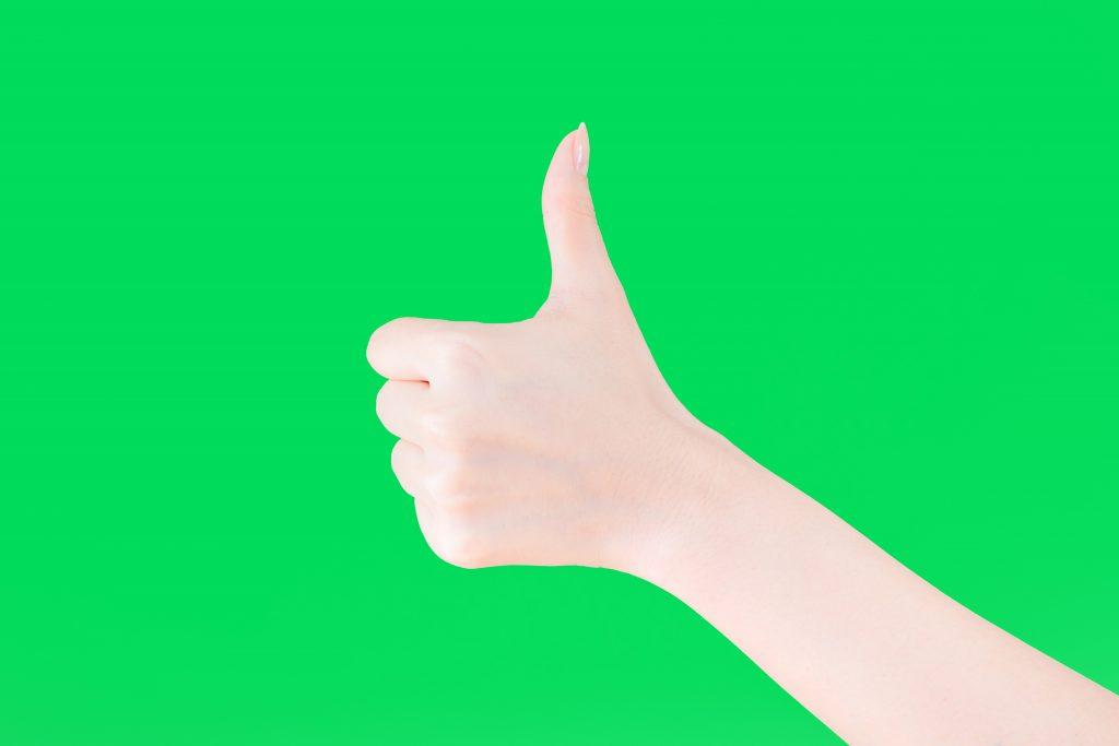 www-pakutaso-com-shared-img-thumb-green_iine