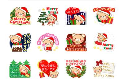 クリスマスのlineスタンプを友達追加なしで無料ダウンロードする方法