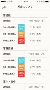%e5%86%99%e7%9c%9f-2016-12-02-19-47-46