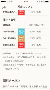 %e5%86%99%e7%9c%9f-2016-12-02-19-47-52