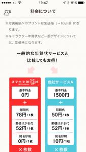 %e5%86%99%e7%9c%9f-2016-12-02-19-47-36