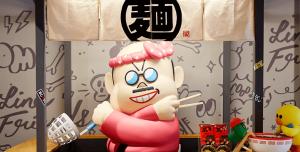 fukuoka_1