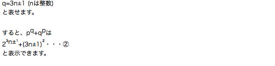 スクリーンショット 2017-01-29 20.46.30