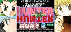 hunter-color_790