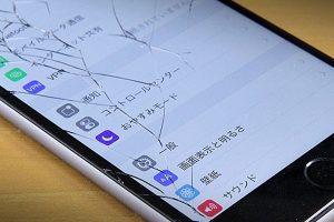 os_iPhoneglass01
