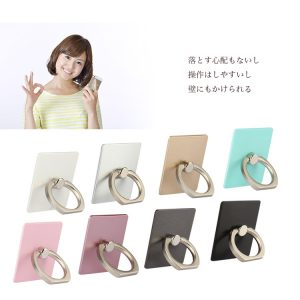 ring-001_v1_06
