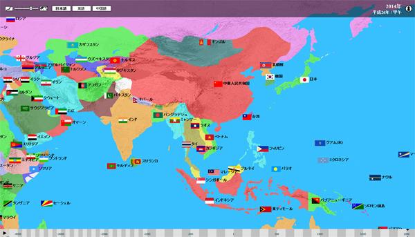 世界史サイトで紀元前4000年からの国名と指導者が1年刻みで