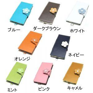 FREETEL Priori 4 SIMフリー 革 携帯 スマホケース 手帳型 横開き カード収納