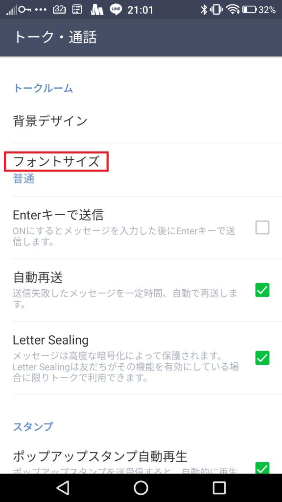 Screenshot_20170219-210153